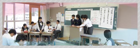 教育方針・教育目標