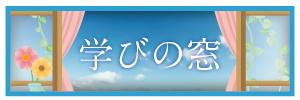 mei_bn_manabi