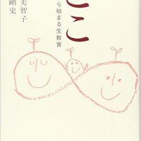 meitoku_book0723