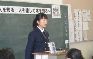 ビブリオバトル決勝2-2竹中