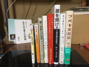 ブックランドフレンズの本
