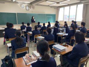 教室挨拶②