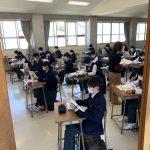 新型コロナ対策授業②